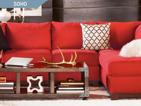 Shop the Soho 2 piece sectional by Kroehler